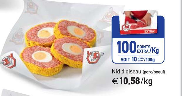 EMA 100 POINTSIKO SOIT 10 PINAS/100g Nid d'oiseau (porc/boeuf) €10,58/kg