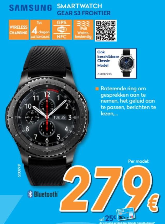 Gear S3 Frontier Grijs (S/L)  De Gear S3 combineert de uitstraling van een hoogwaardig horloge met geavanceerde functies die in het ontwerp zijn geïntegreerd. Hierdoor is de Gear S3 bijzonder gebruiksvriendelijk. Het horloge werkt bovendien dagen achtereen zonder dat je een telefoon nodig hebt of de smartwatch opgeladen moet worden. Daardoor voel je je vrij met de Gear S3.    <strong>Design</strong><br> De Gear S3 oogt en voelt heel natuurlijk aan je pols en tijdens het gebruik. Net als een gewoon horloge. Maar dan met veel meer mogelijkheden!    <strong>Gear S3 frontier</strong><br> Gemaakt voor trendsetters, die open staan voor avontuur.    <strong>Gebruikservaring</strong><br> Met de Gear S3 ben je onafhankelijk van je telefoon. Je bedient simpelweg de roterende ring om gesprekken aan te nemen, berichten te lezen of een app op te starten.    <strong>Draai de roterende ring</strong><br> Verhoog het volume of schakel een alarm uit. Draai de roterende ring om door apps, berichten en lange tekst te bladeren. Doe in een handomdraai wat je wilt, wanneer je dat wilt.    <strong>Prestaties</strong><br> Houd je van hardlopen, golfen of fietsen? De Gear S3 heeft een ingebouwde GPS-functie waarmee je zelfs zonder telefoon altijd je weg kunt vinden. En dankzij de grote batterijcapaciteit hoeft het horloge maar om de paar dagen te worden opgeladen.    <strong>Zet jezelf op de kaart</strong><br> Zelfs zonder telefoon kun je zien welke afstand je hebt afgelegd of welke weg je moet inslaan. Je kunt eenvoudig je vooruitgang volgen bij het hardlopen, of je scores op de golfbaan. De GPS-functie op de Gear S3 houdt het voor je bij.    <strong>Nooit meer dagelijks opladen</strong><br> Het geeft enorm veel vrijheden om op pad te gaan zonder dat je een oplader mee hoeft te nemen.    *Batterijlevensduur kan variëren naargelang gebruik en instellingen