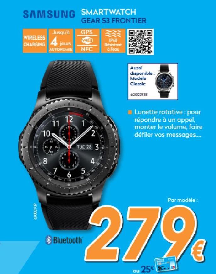 Gear S3 Classic Argent (M/L)  La Gear S3 allie l'élégance d'une montre de qualité avec des fonctions avancées. La Gear S3 se montre particulièrement conviviale. La montre fonctionne durant plusieurs jours sans nécessiter de téléphone ni de rechargement de la batterie. La Gear S3 au poignet,<br> vous vous sentez libre.<br> *Le modèle avec Bluetooth nécessite un smartphone jumelé pour appeler.    <strong>Design</strong><br> Belle, la Gear S3 est aussi confortable et simple d'emploi. Exactement comme une montre ordinaire. Mais avec tant d'autres possibilités !    <strong>Gear S3 classic</strong><br> Un modèle d'avant-garde, d'allure luxueuse.    <strong>Expérience</strong><br> Avec la Gear S3, vous ne dépendez plus du téléphone. Il suffit de tourner la bague pour lire vos messages ou ouvrir une app.    <strong>Tournez la bague</strong><br> Augmentez le volume ou inactivez une alarme. Tournez la bague pour parcourir les apps, messages et textes longs. Tout est accessible en un clin d'œil, à tout moment.    <strong>Performances</strong><br> Vous aimez la course à pied, le golf, le vélo ? La Gear S3 possède son GPS intégré : plus besoin de téléphone pour vous repérer. Et grâce à la grande capacité de la batterie, l'autonomie atteint plusieurs jours.    <strong>Ne vous perdez plus</strong><br> Même sans téléphone, vous savez combien de kilomètres vous avez parcourus, ou par où il faut aller. Suivez facilement vos progrès en running, ou vos scores au golf. La fonction GPS de la Gear S3 vous y aide.    <strong>Plusieurs jours sans charger</strong><br> Pouvoir partir sans chargeur, c'est une liberté appréciable.    *La durée de la batterie peut varier suivant l'utilisation et les réglages.