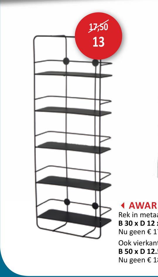 Wandrek Award 50x12,5x55cm zwart Rekken & Planken Bijzetmeubels Wandrekken Wanddecoratie Opbergers Rek En Plank Rekjes En Planken Rekken & Planken