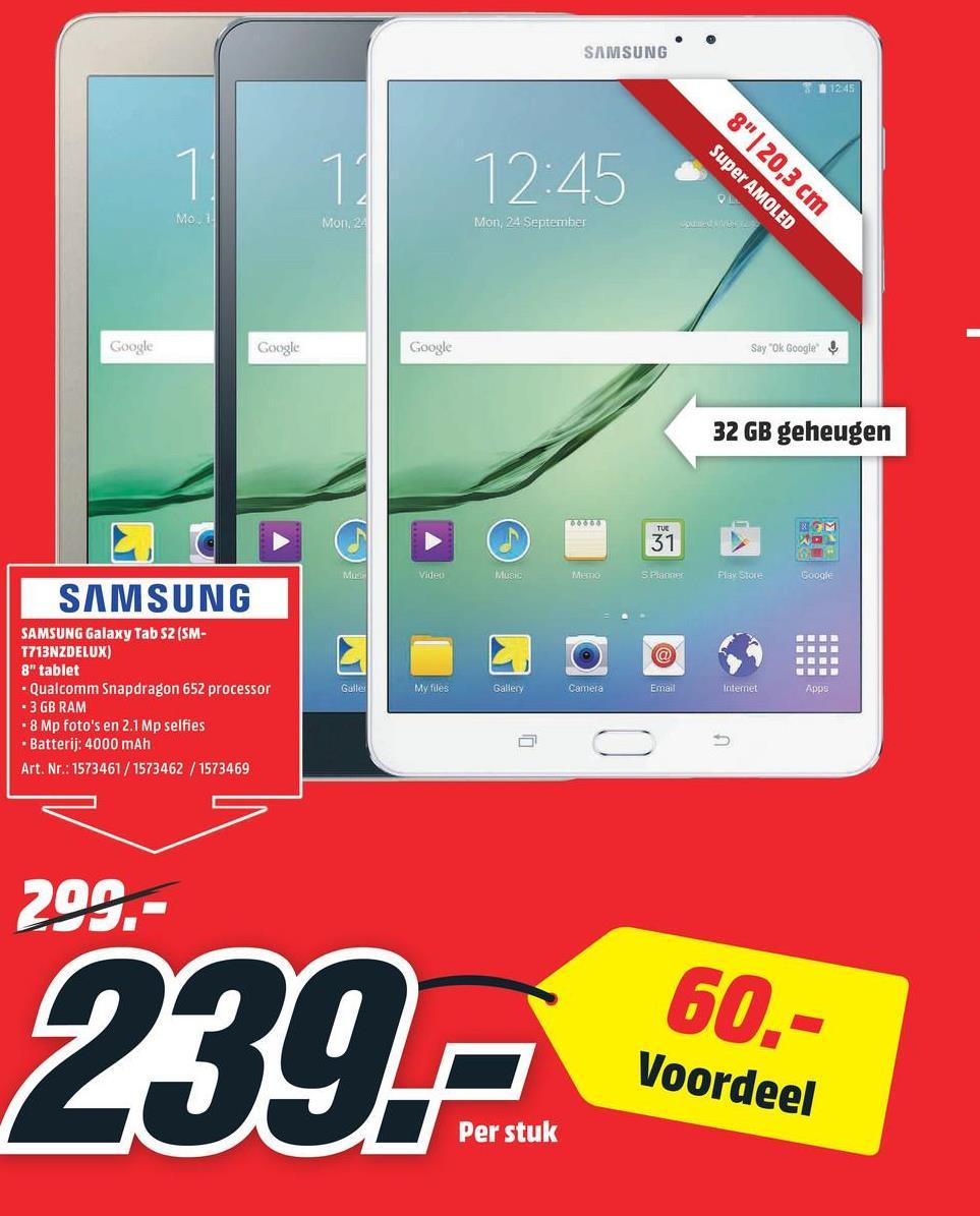 SAMSUNG Tablet Galaxy Tab S2 8'' 32 GB Gold Edition 2016 (SM-T713NZDEL SAMSUNG Tablet Galaxy Tab S2 8'' 32 GB Gold Edition 2016 (SM-T713NZDELUX)