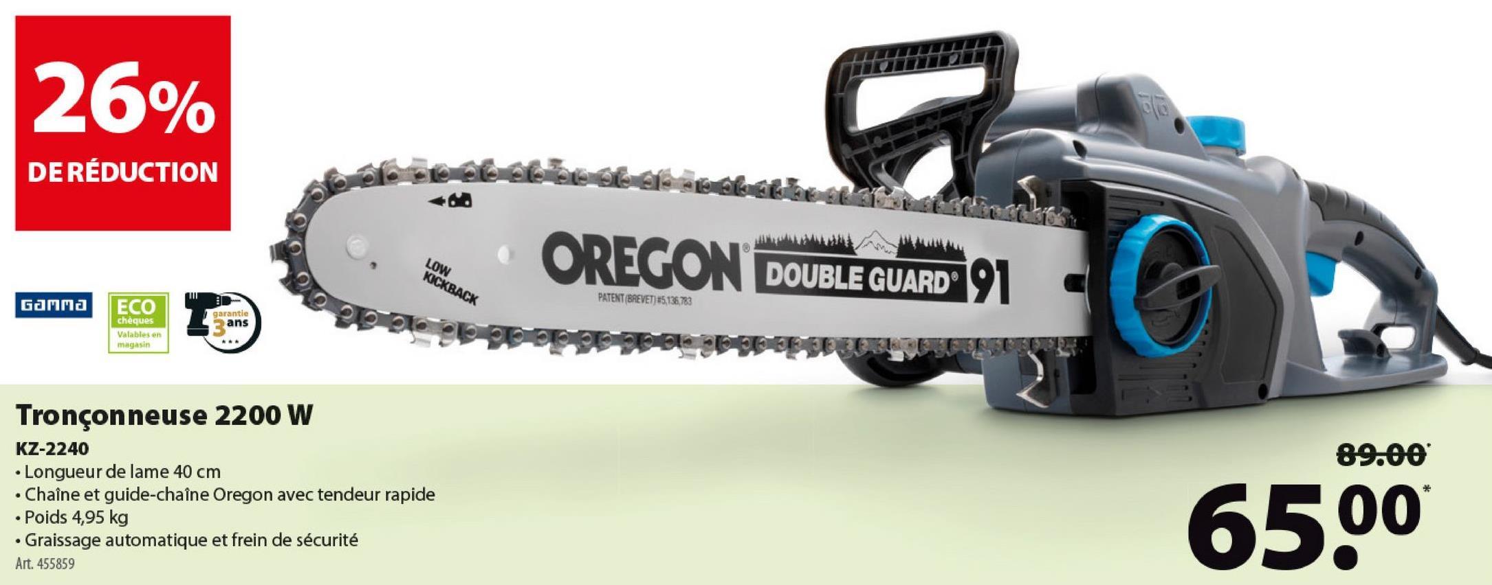 Tronçonneuse GAMMA KZ-2240 2200 W 40 cm GAMMA vous propose sa propre tronçonneuse : la super qualité à un super prix ! Sa puissance est de 2 200 W, et sa lame Oregon a une longueur de 40 centimètres.