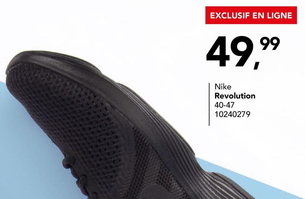 Chaussure de sport Nike Chaussure de sport noire Downshifter 7 pour femmes de la marque de haute qualité Nike.