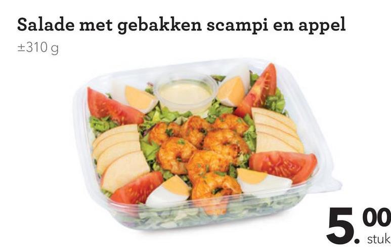 Salade met gebakken scampi en appel +310 g 5.00 stuk