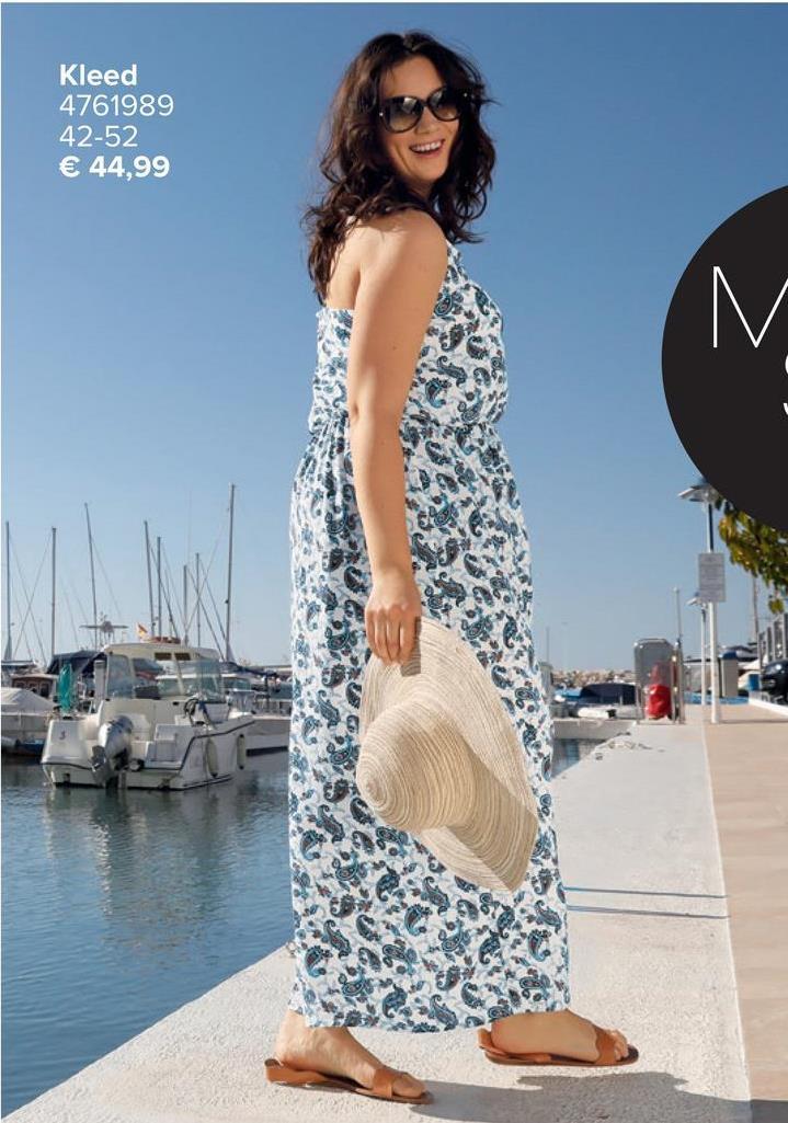 Lang wit kleed met blauw paisleymotief Op zoek naar het perfecte zomerkleedje? Dan ga je meteen vallen voor dit prachtig lang kleed van Only Carmakoma! Het lang wit kleed heeft een prachtig blauw paisleymotief. Een elastieke taille en verstelbare bandjes.<br><br>Lengte ca. 142 cm bij maat 42.