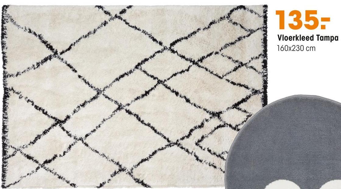 Vloerkleed Tampa Room Lekker zacht vloerkleed met lijnpatroon. Geluiddempend, warmte isolerend en stevig. 230x160 cm (lxb).
