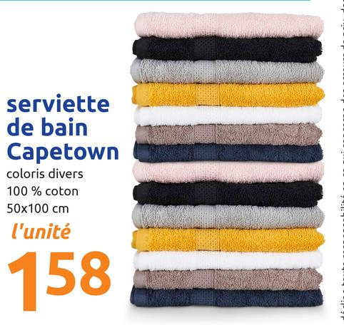 serviette de bain Capetown coloris divers 100 % coton 50x100 cm l'unité 158