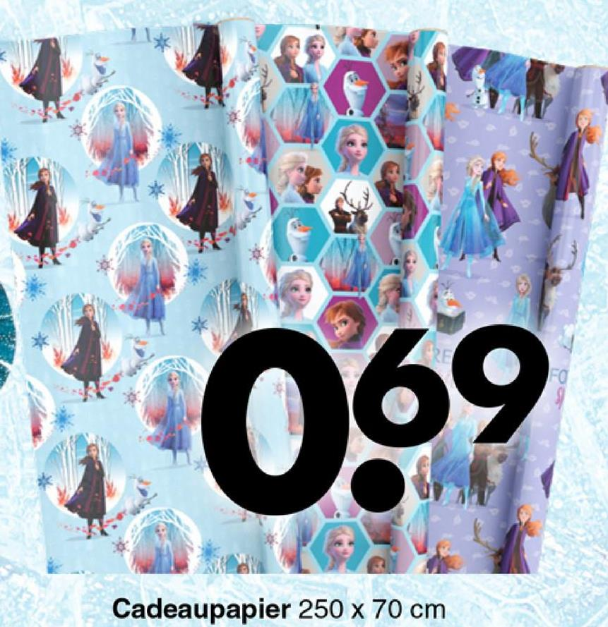069 Cadeaupapier 250 x 70 cm