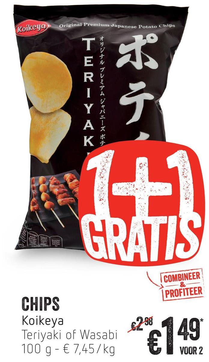 He O riginal remium Japanese Potato Chips TERIYAK オリジナル プレミアム ジャパニーズ ボテ ポテ, COMBINEER | PROFĪTEER & CHIPS Koikeya Teriyaki of Wasabi 100 g - €7,457kg g298 149 t VOOR 2