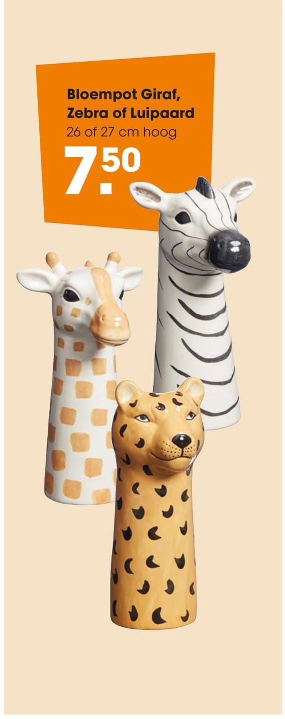Bloempot Giraf Oranje Wit Bloempot in de vorm van een giraffe. 27 cm hoog.