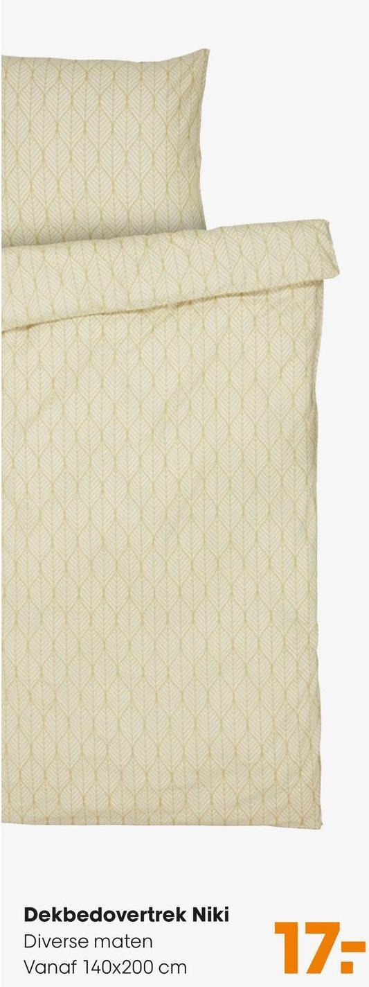 Dekbedovertrek Niki Beige Dekbedovertrek met lichte beige kleur en bladeren patroon. 1-persoons. 200x140 cm (lxb).