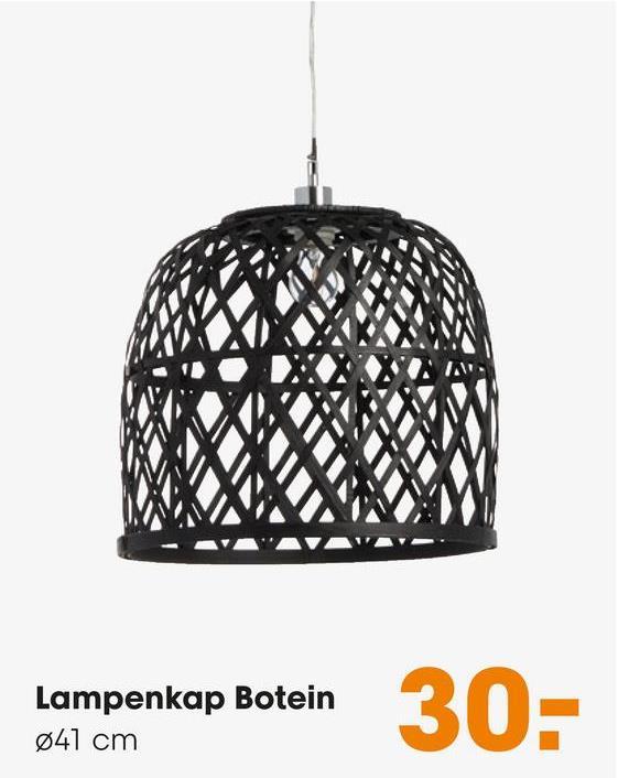 Lampenkap Botein Zwart Zwarte lampenkap met opengewerkte ruit structuur. Exclusief snoer. 39 cm hoog.