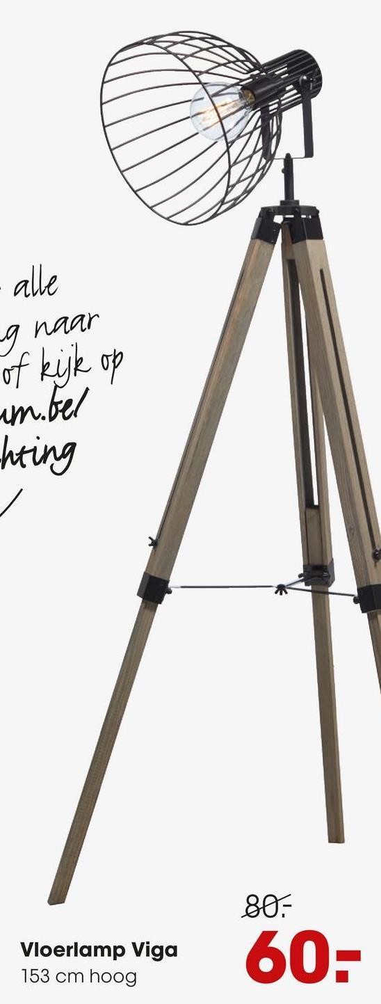 Vloerlamp Viga Zwart Vloerlamp met houtlook driepoot en opengewerkte metalen kap. Grote fitting E27. 153 cm hoog.