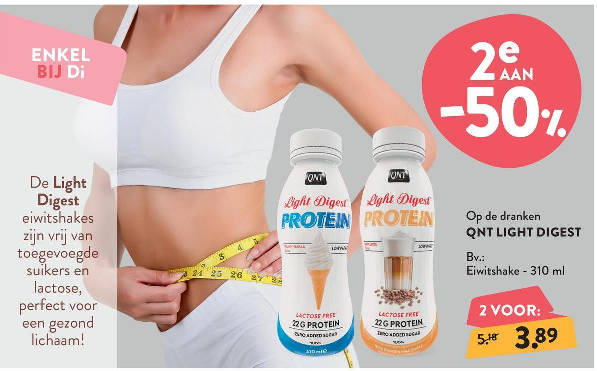 QNT Light Digest Protein Cafe Latte QNT Light Digest Protein Cafe Latte