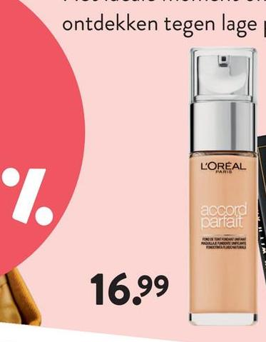 L'OREAL PARIS MAKE-UP Accord Parfait Foundation L'OREAL PARIS MAKE-UP Accord Parfait Foundation