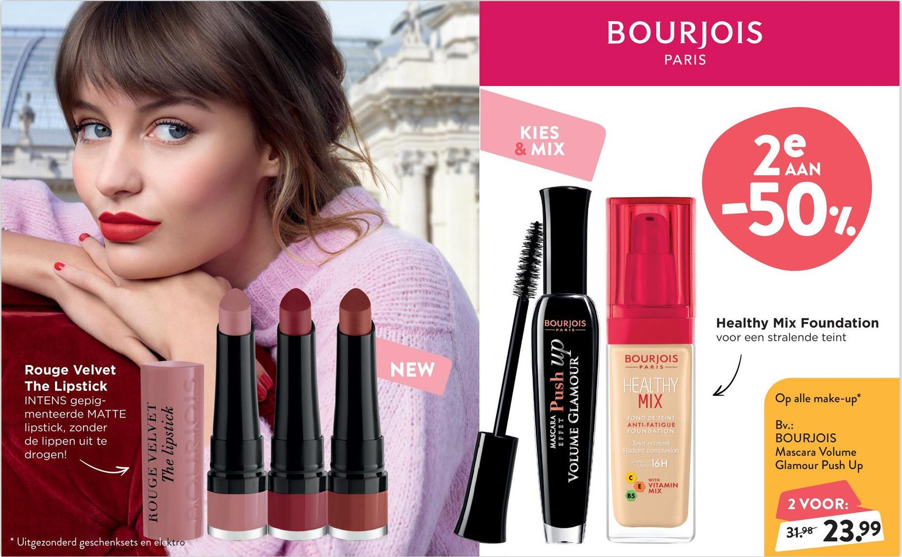 BOURJOIS Volume Glamour Push Up BOURJOIS Volume Glamour Push Up