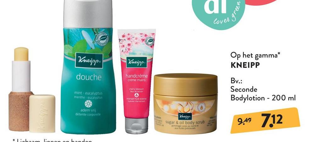 KNEIPP Seconde Body lotion Citroenverbena & Avocadoboter KNEIPP Seconde Body lotion Citroenverbena & Avocadoboter