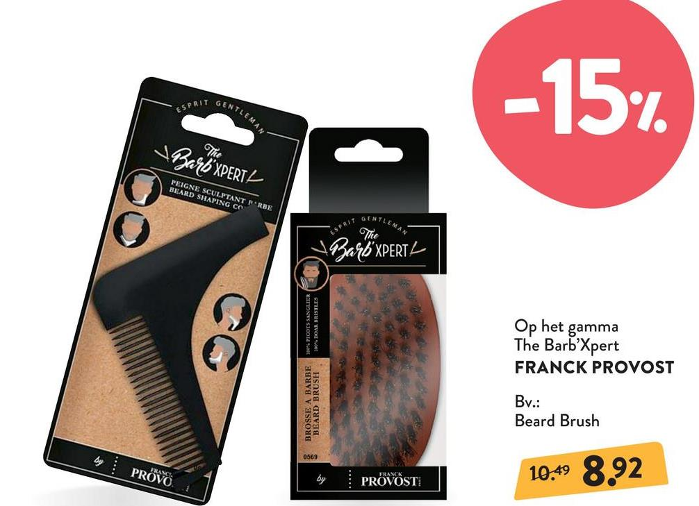 FRANCK PROVOST Beard Brush FRANCK PROVOST Beard Brush