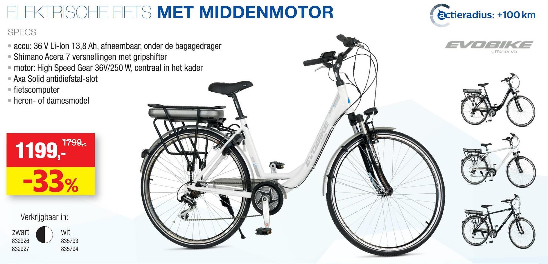 """Elektrische damesfiets C-motor 36V zwart Deze zwarte Evobike elektrische damesfiets met middenmotor hecht belang aan sportiviteit, gekoppeld aan elegantie en schoonheid. Een accu die perfect veilig uitneem- en vergrendelbaar is en de centraal ingebouwde krachtige motor zorgt voor de perfecte combinatie tussen inspanning en ontspanning, waardoor fietsen weer een plezier wordt.<ul><li>Remmen: Alu V-brakes voor en achter</li><li>Versnellingen: Shimano 7 speed Shimano Acera</li><li>Motor: High speed gear 36V/250 WATT, centraal ingewerkt in het kader</li><li>Accu: Li-ion 36V 13,8Ah, afneembaar onder bagagedrager</li><li>Actieradius accu: ongeveer 100km</li><li>Traploze ondersteuning door middel van computer op het stuur in 6 posities</li><li>Wielmaat: 28""""</li><li>Hoogte frame: 49cm</li><li>Slot: Axa Solid</li><li>Verende voorvork</li><li>Banden met zijreflectie</li><li>Verstelbare stuurpen</li></ul>"""