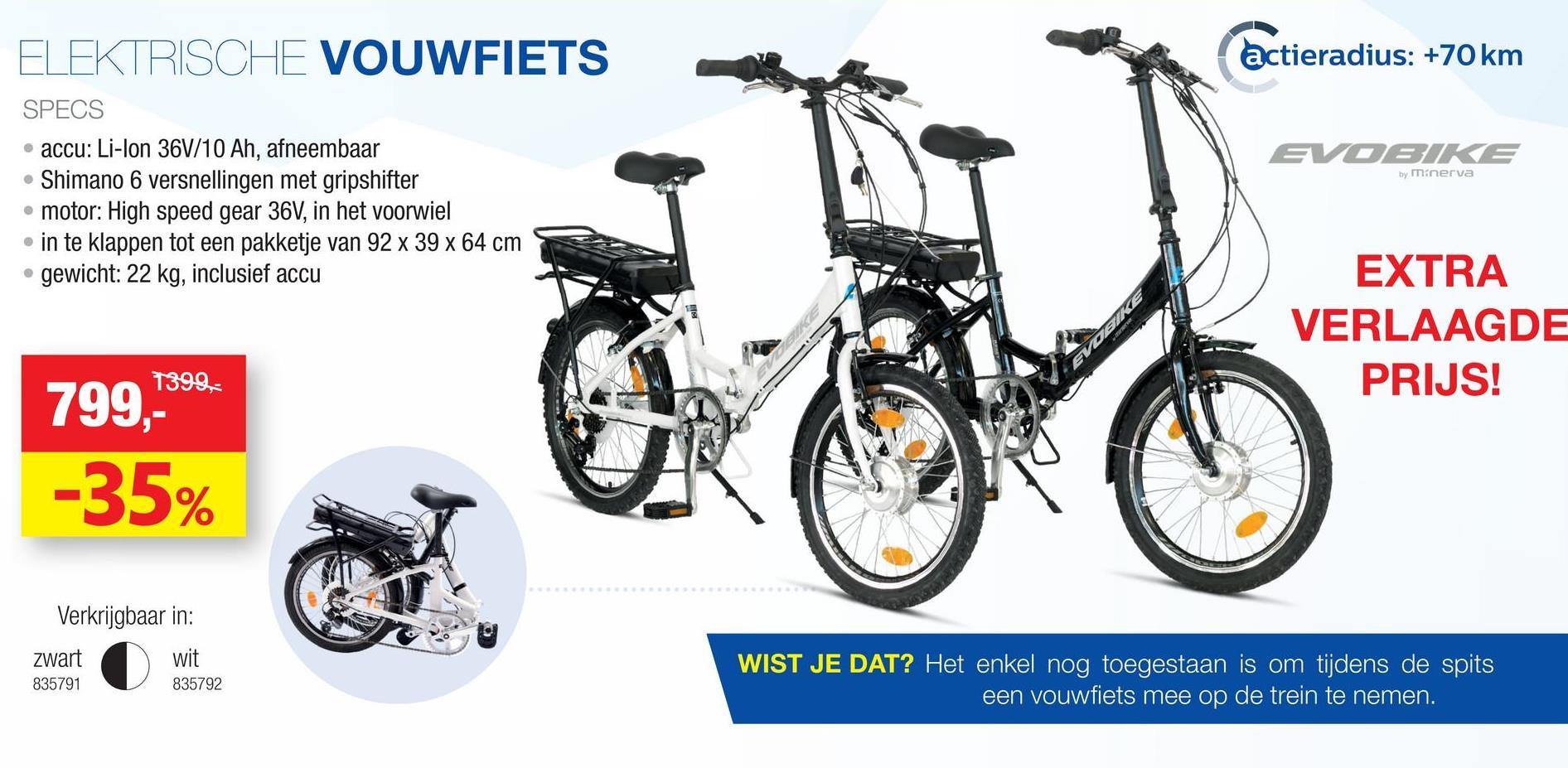 """Elektrische vouwfiets zwart Deze superhandige elektrische vouwfiets in zwart is in te klappen tot een pakketje van 92x39x64 cm. Hij weegt slechts 22kg en is  daardoor eenvoudig mee te nemen. Het inklappen duurt minder dan 10  seconden dankzij het slimme Quick Release systeem. De lange stuurstang  en zadelpen in aluminium zorgen ervoor dat de geometrie van deze  vouwfiets hetzelfde is als van een normale fiets.<ul><li>Frame: Aluminium, 7005</li><li>Remmen: Alu V brakes</li><li>Versnelling/Vitesses: Shimano 6 versnellingen met gripshifter/6 vitesses avec levier de changement de vitesse, Shimano</li><li>Motor: High speed gear 36V weggewerkt in het voorwiel</li><li>Accu: Li-Ion 36V/10Ah, afneembaar</li><li>Ondersteuning: Traploos d.m.v. draaiknop in display op het stuur</li><li>Stuur met pen: Aluminium, inklapbaar</li><li>Wielmaat: 20""""</li><li>Velgen: Aluminium, zwart, 20""""</li><li>Pedalen: Opklapbaar</li><li>Spatborden: Kunststof zwart</li><li>Zadelpen: Extra lang</li><li>Gewicht: 22kg inclusief accu</li><li>Actieradius accu: +80km</li></ul>"""