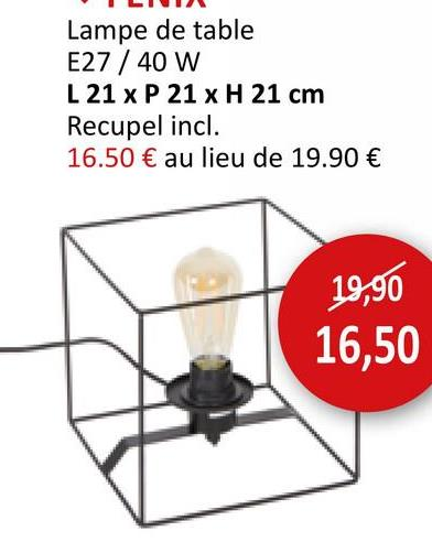 Lampe de table Fenix E27 H21cm Lampe De Table Lampes De Table