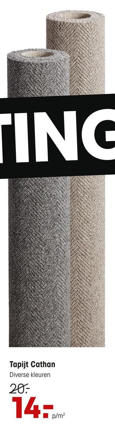Tapijt Cathan Antraciet Tapijt met antraciet kleur en actionback rug voor stevigheid en duurzaamheid. Warmte isolerend, slijtvast en geluiddempend. 4 mm poolhoogte. 400 cm breed.