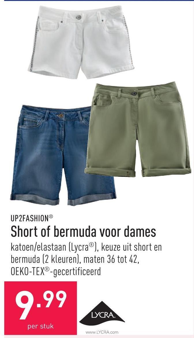 Short of bermuda voor dames katoen/elastaan (Lycra®), keuze uit short en bermuda (2 kleuren), maten 36 tot 42, OEKO-TEX®-gecertificeerd
