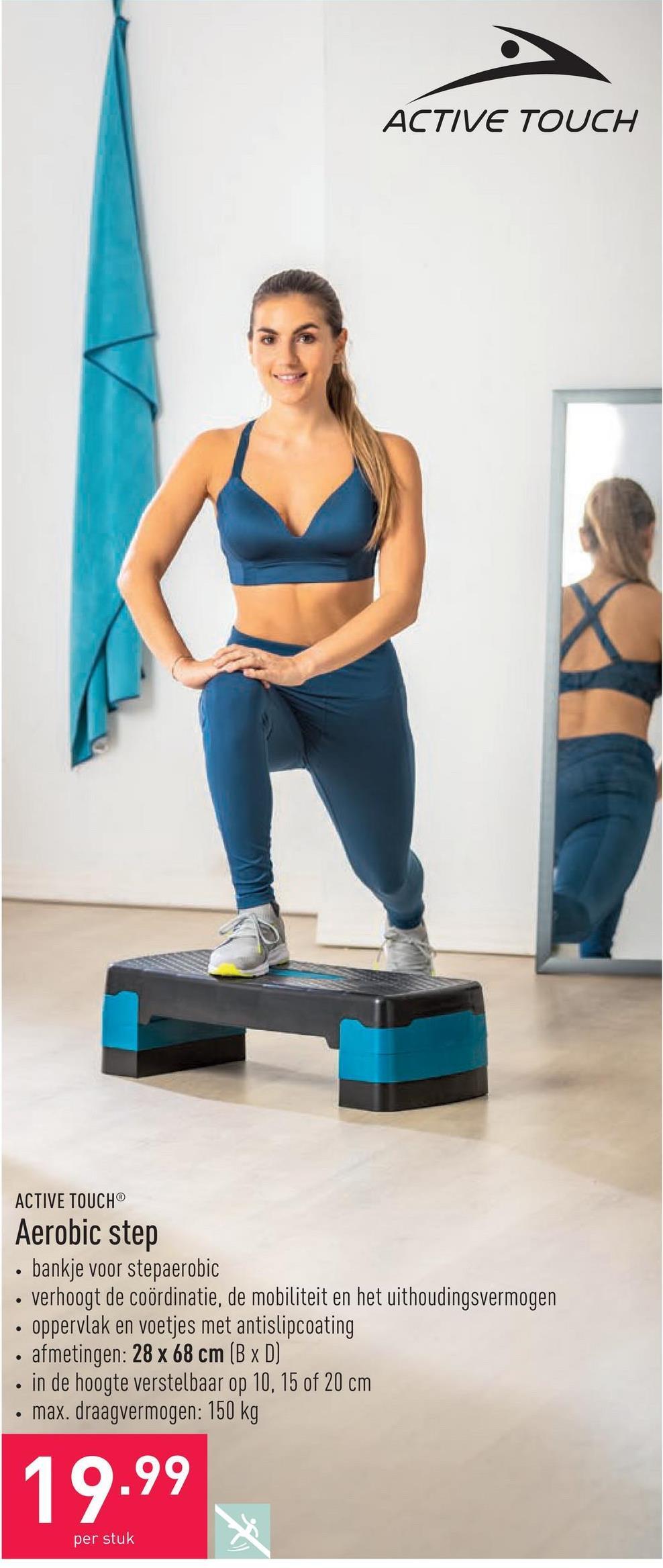 Aerobic step bankje voor stepaerobicverhoogt de coördinatie, de mobiliteit en het uithoudingsvermogenoppervlak en voetjes met antislipcoatingafmetingen: 28 x 68 cm (B x D)in de hoogte verstelbaar op 10, 15 of 20 cmmax. draagvermogen: 150 kg