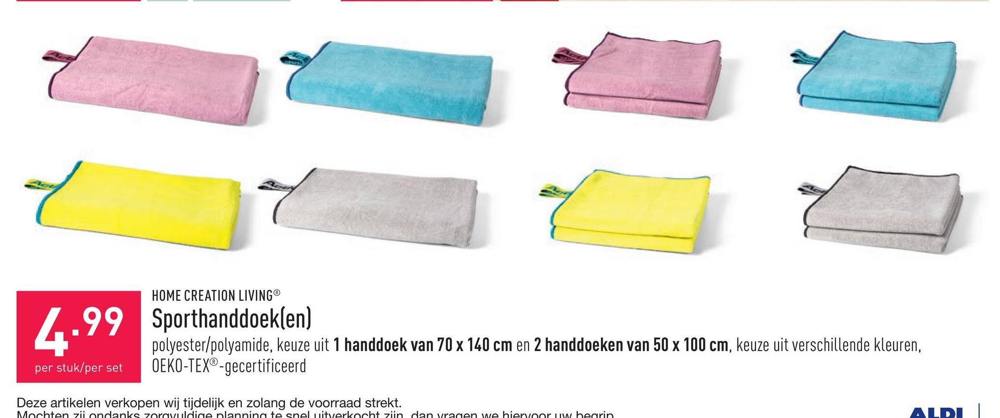 Sporthanddoek(en) polyester/polyamide, keuze uit 1 handdoek van 70 x 140 cm en 2 handdoeken van 50 x 100 cm, keuze uit verschillende kleuren, OEKO-TEX®-gecertificeerd