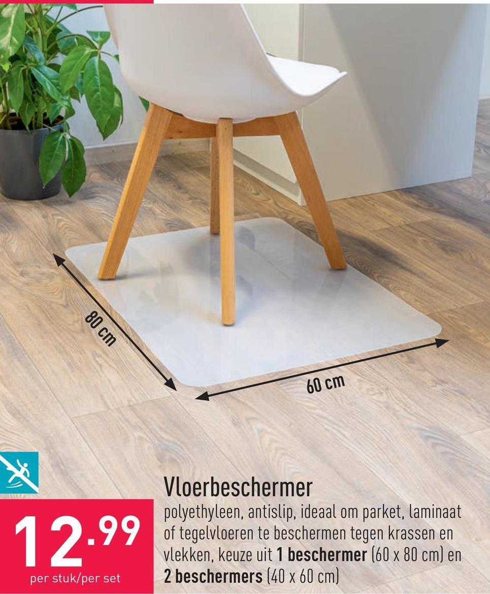 Vloerbeschermer polyethyleen, antislip, ideaal om parket, laminaat of tegelvloeren te beschermen tegen krassen en vlekken, keuze uit 1 beschermer (60 x 80 cm) en 2 beschermers (40 x 60 cm)