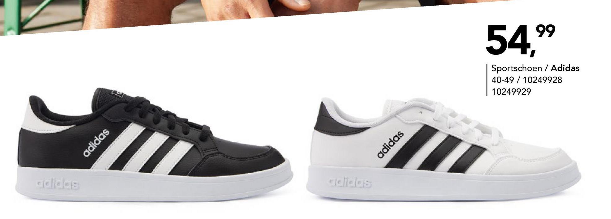 Sneakers Breaknet Adidas - Zwart - maat 40 - Heren   - Goedkope Sportschoenen - Synthetisch Sportieve, zwarte Breaknet Adidas-sneaker met witte strepen voor heren. Shop deze trendy en tijdloze herensneaker nu bij Bristol!