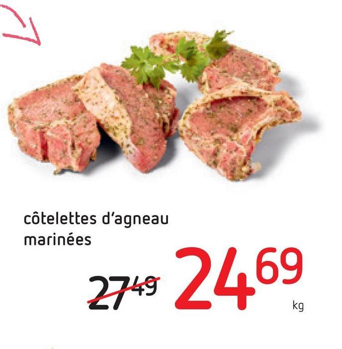 côtelettes d'agneau marinées 2745 2469