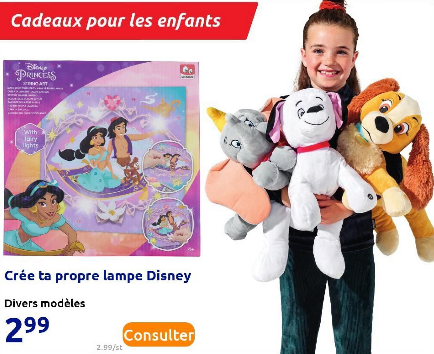 Cadeaux pour les enfants DISNEY PRINCESS stammer STRING ART MAYORISTMARGOLAMPIE CREER TRLUMIERE LAMPE BITEN STWO NIANS WALD EOSETE SVE MAGIA ZAGOTE VLASTNESIO HAZTUSSOPLAMAA ERSALATLAR LOCE DEARNEGO DODELAS With fairy lights 4+ Crée ta propre lampe Disney Divers modèles 299 Consulter 2.99/st